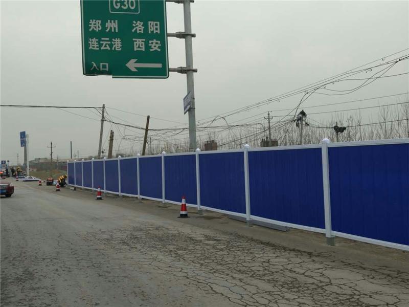 深圳市工地围挡电话