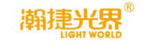 深圳市瀚捷能源科技有限公司