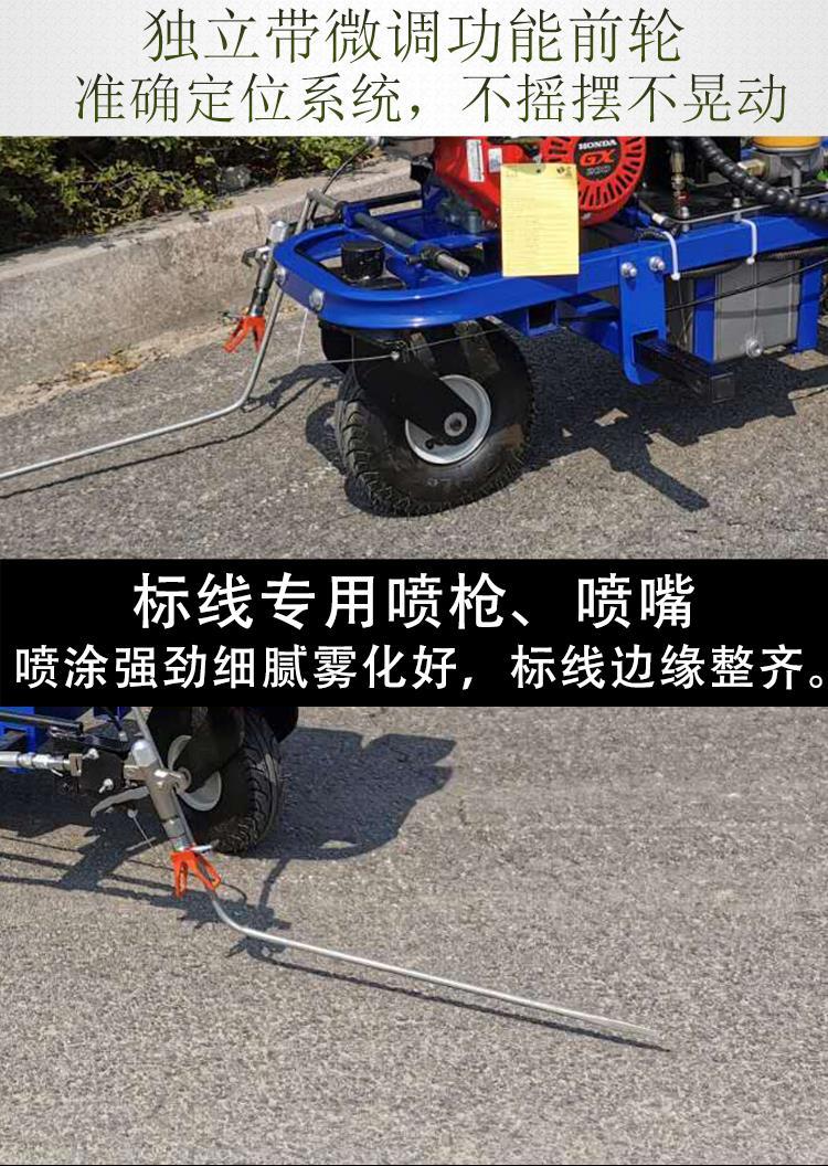 郑州停车位道路划线机报价