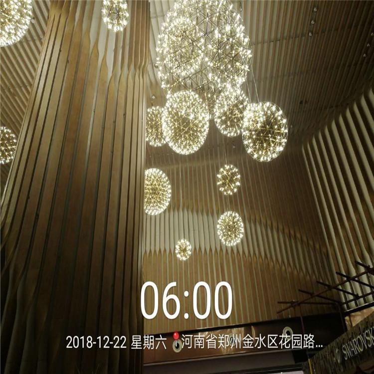 梅州弧形鋁天花定制