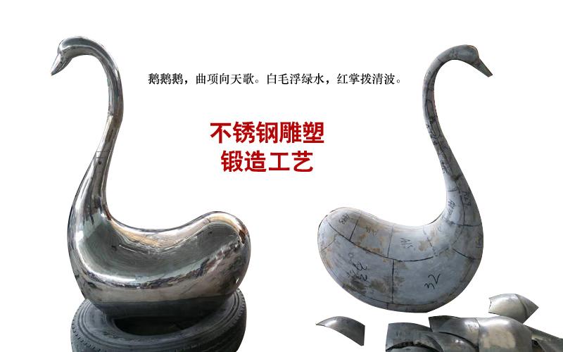 湛江不锈钢雕塑厂