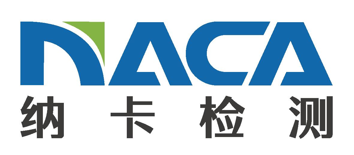 四川納卡檢測服務有限公司