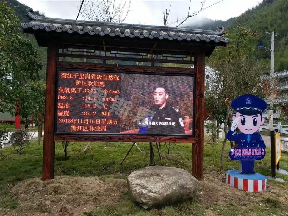 广州社区负氧离子监测