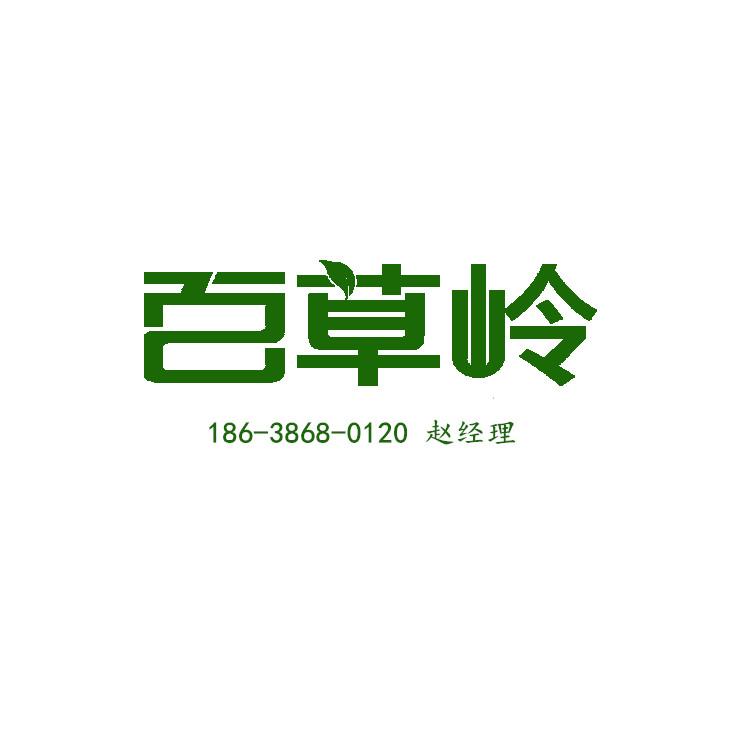 鄭州百草嶺生物科技有限公司