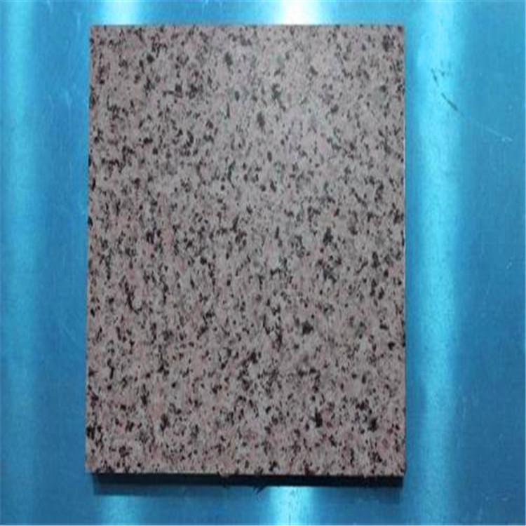 陽江仿石紋鋁單板價格 石紋鋁單板