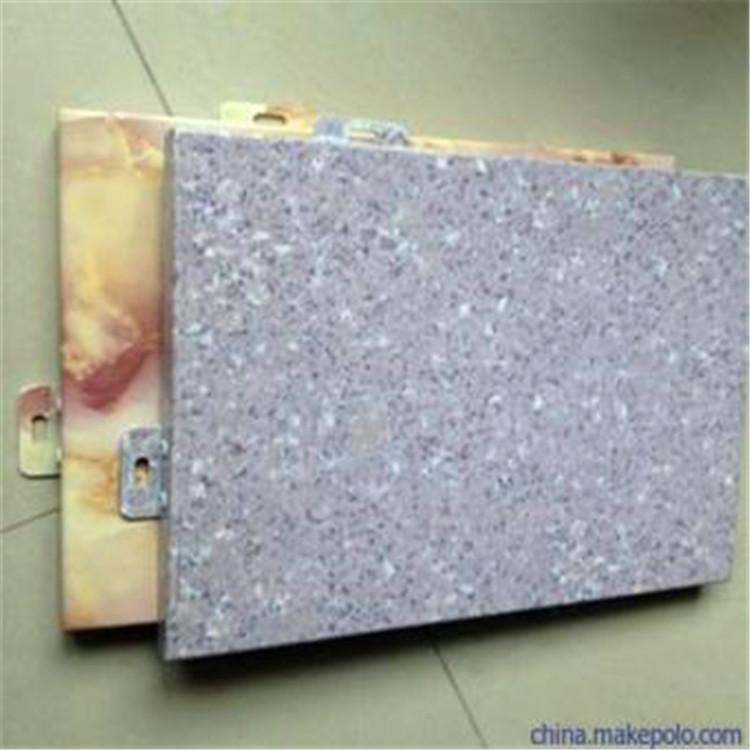 廣西仿石紋鋁單板價格