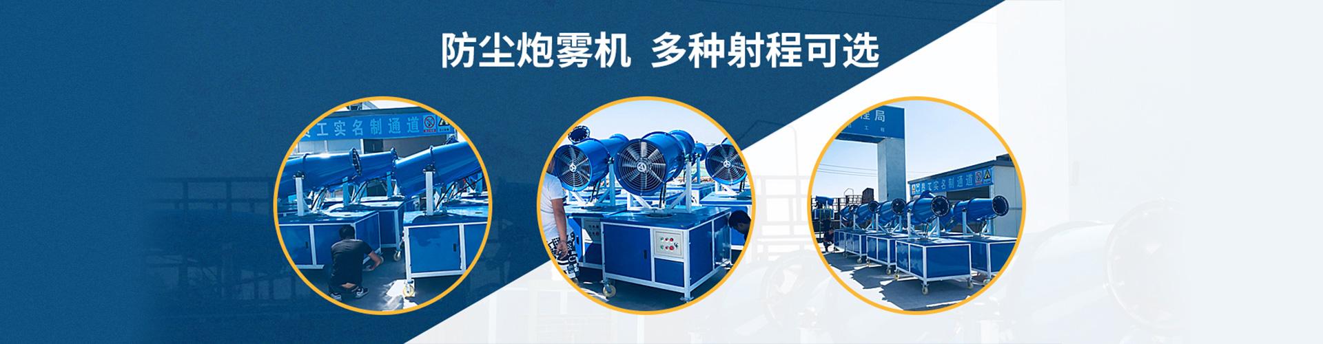 杭州工地洗車設備批發價格