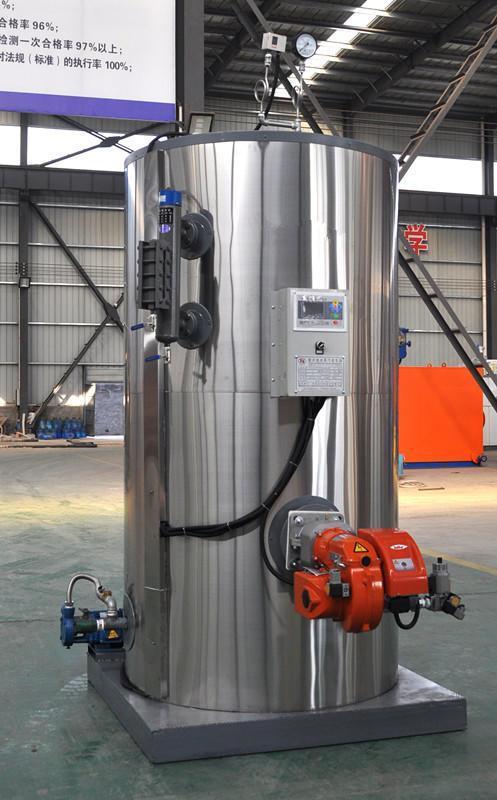 北京两吨生物质蒸汽发生器
