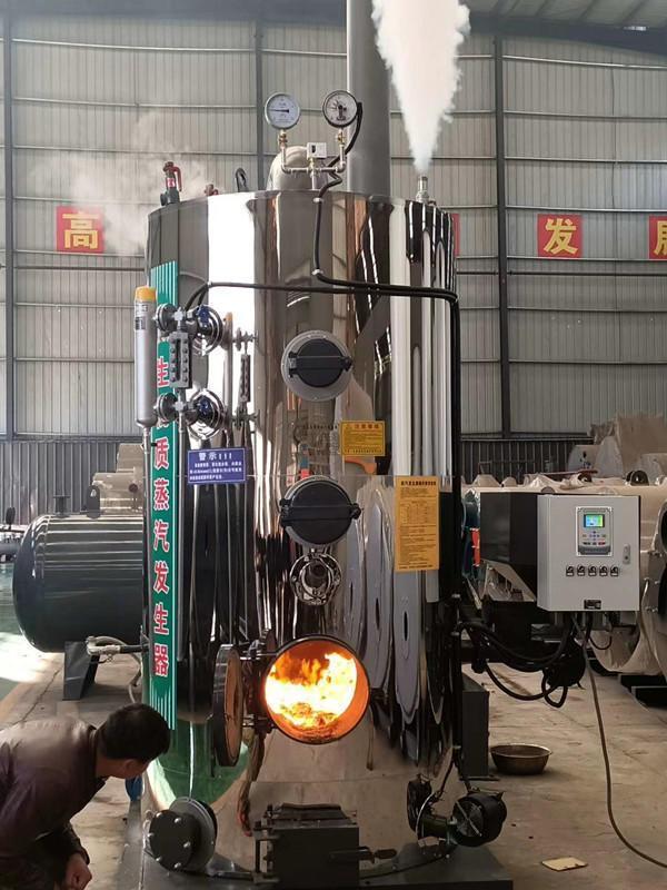 无锡2吨生物质蒸汽发生器
