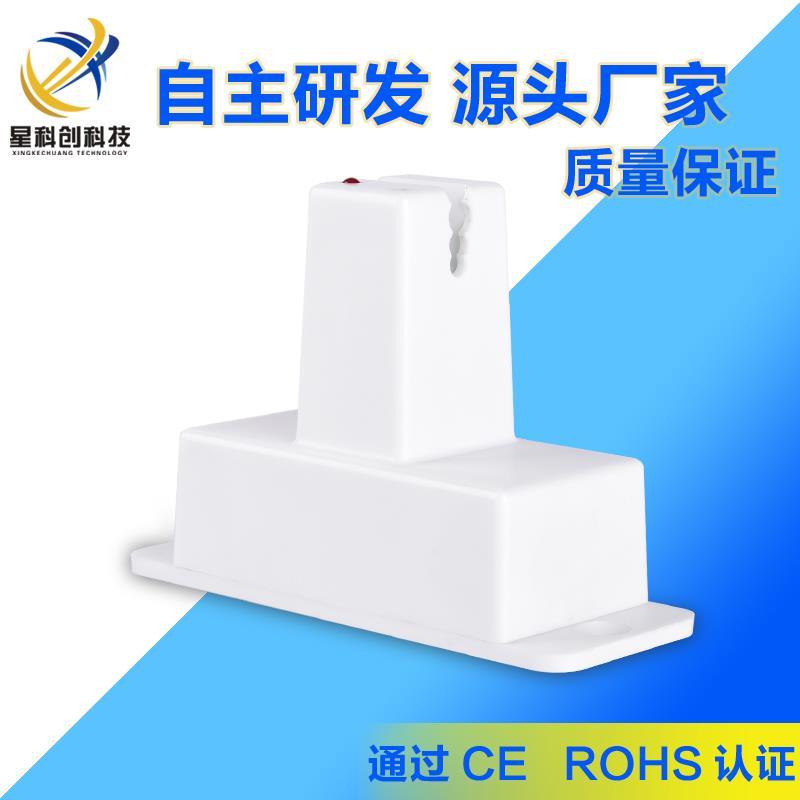超声波式液位传感器 小型液位传感器