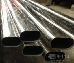 55*95橢圓鋼管,橢圓管廠家