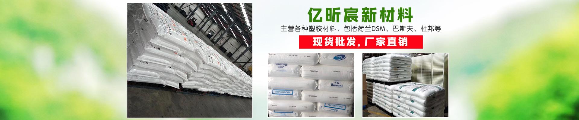 福建廈門授權PP阿曼聚丙烯Luban 1102 K 酒椰纖維,單絲,熱成型,捆扎帶
