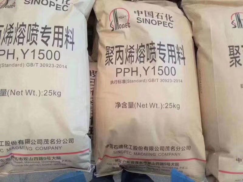 福建一級供應注塑級均聚物抗靜電性適合食品級用制品 PP??松梨诨?105
