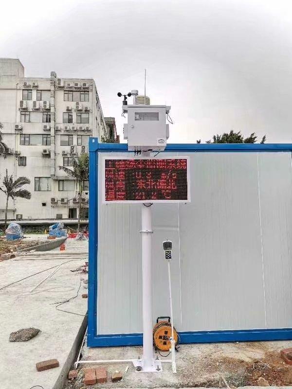 深圳国标扬尘噪声监测系统报价