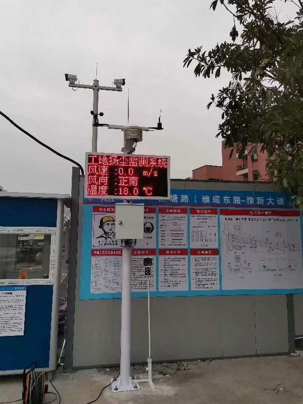 上海自动扬尘噪声监测系统价格