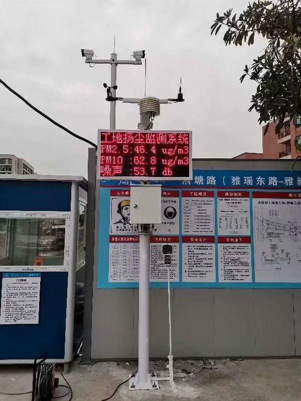 南宁OEM扬尘噪声监测系统