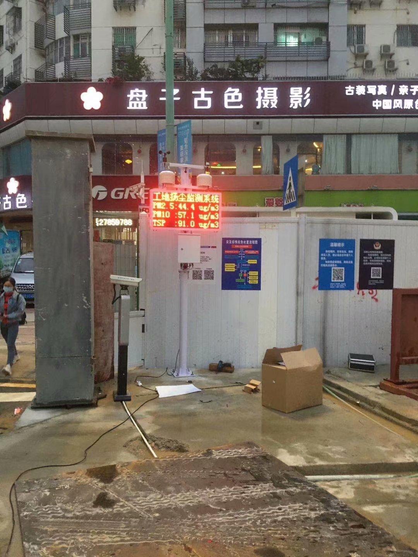 宁波国标扬尘噪声监测系统厂家