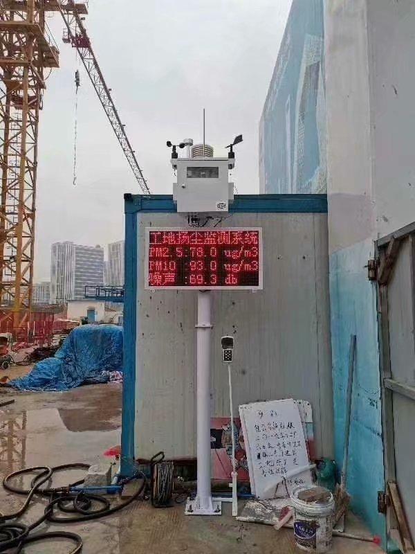 北京国标扬尘噪声监测系统电话