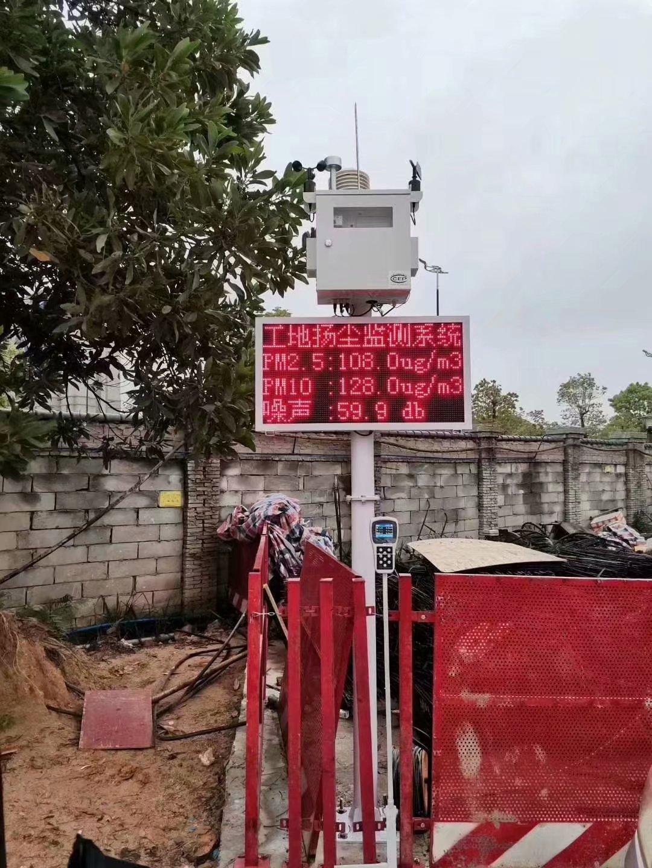 南京移动扬尘噪声监测系统