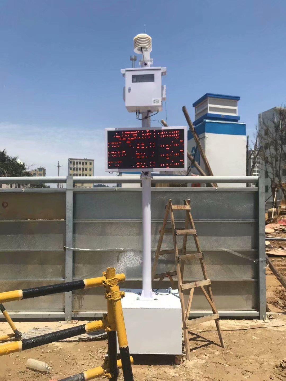 青岛移动式扬尘噪声监测系统