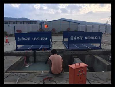 杭州工地洗車槽怎么安裝