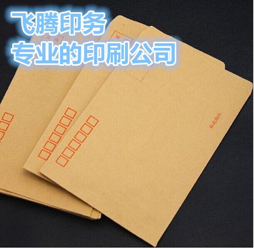 天津檔案袋特種紙廠 彩箱印刷 聯系方式