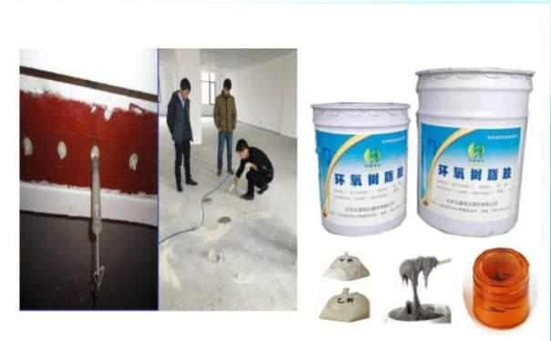 北京環氧樹脂AB膠廠家直營