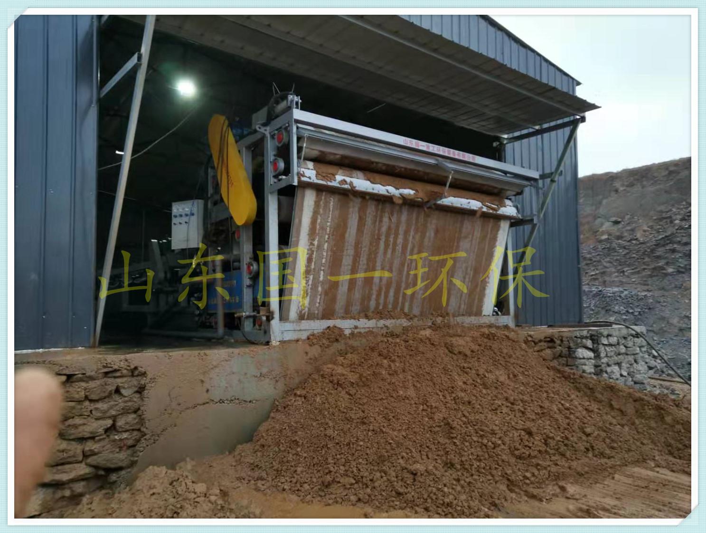 清洗泥沙脱水机处理设备