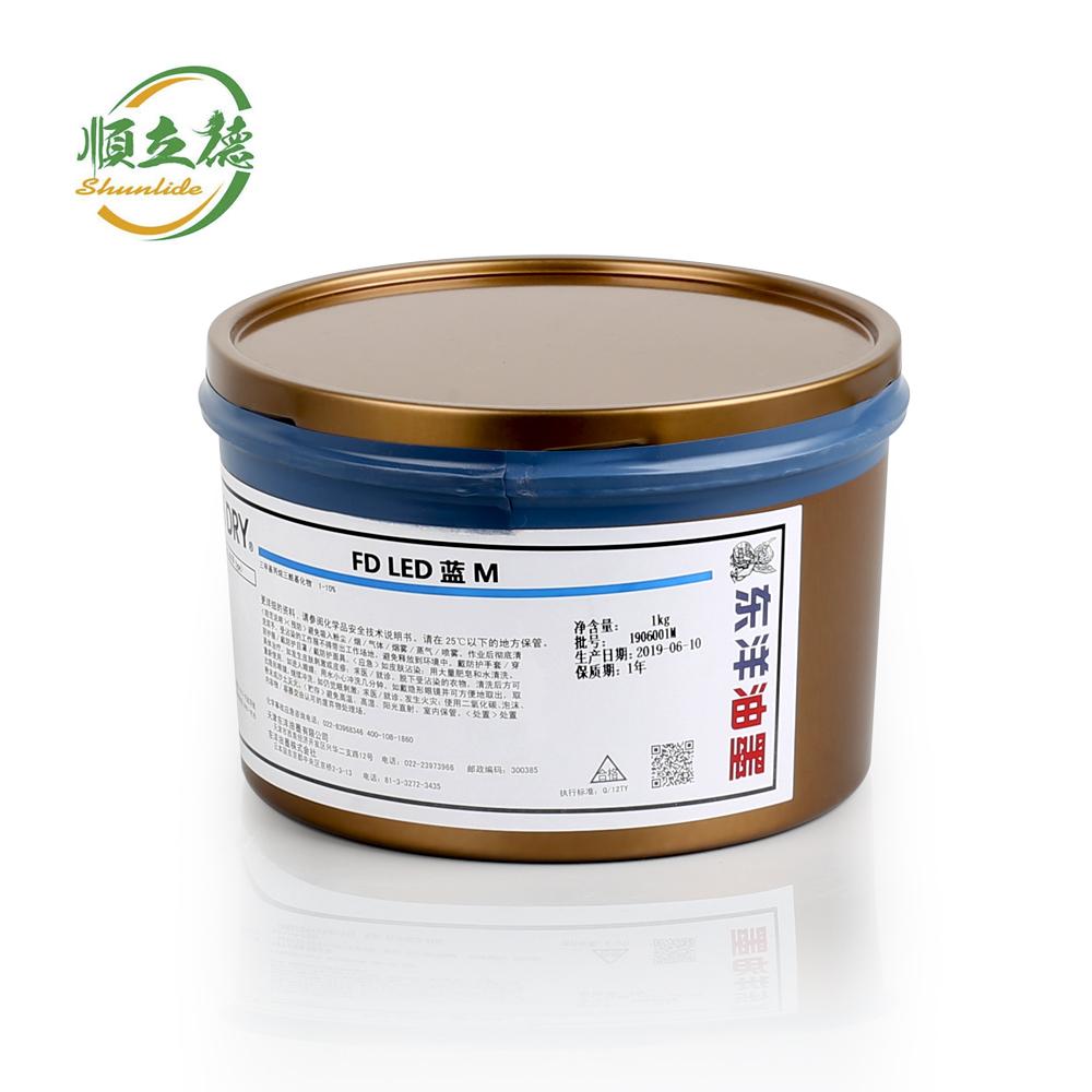 北海UV油墨价格