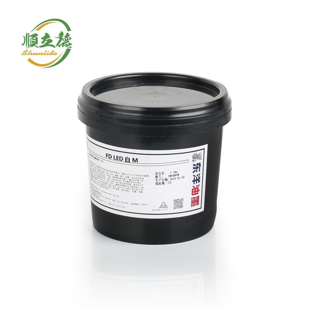 江门UV油墨生产厂家