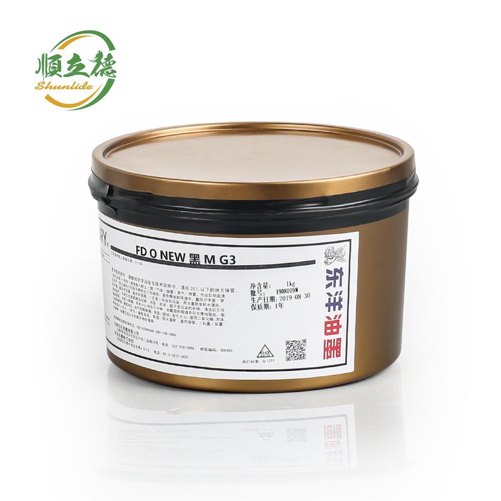 阳江UV油墨生产厂家
