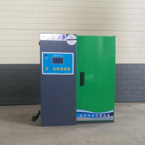 無錫大型口腔診所污水處理設備品牌