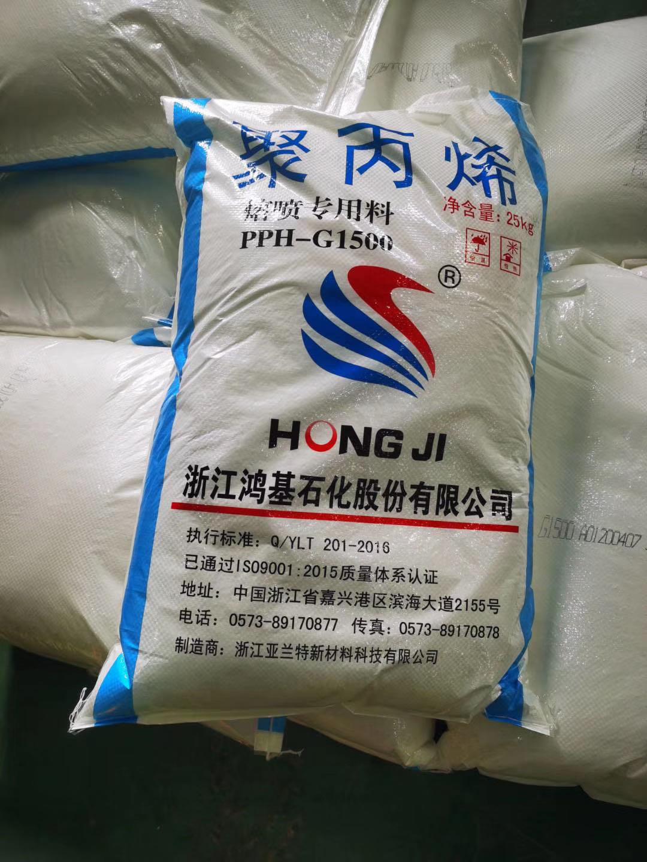PP 擠塑級,均聚物??松梨诨?072,適合一般用,織物和食品級制品