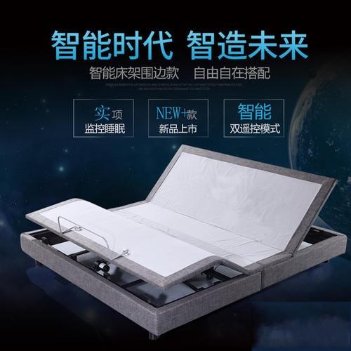 睡能AI人工智能床 AI人工智能床墊