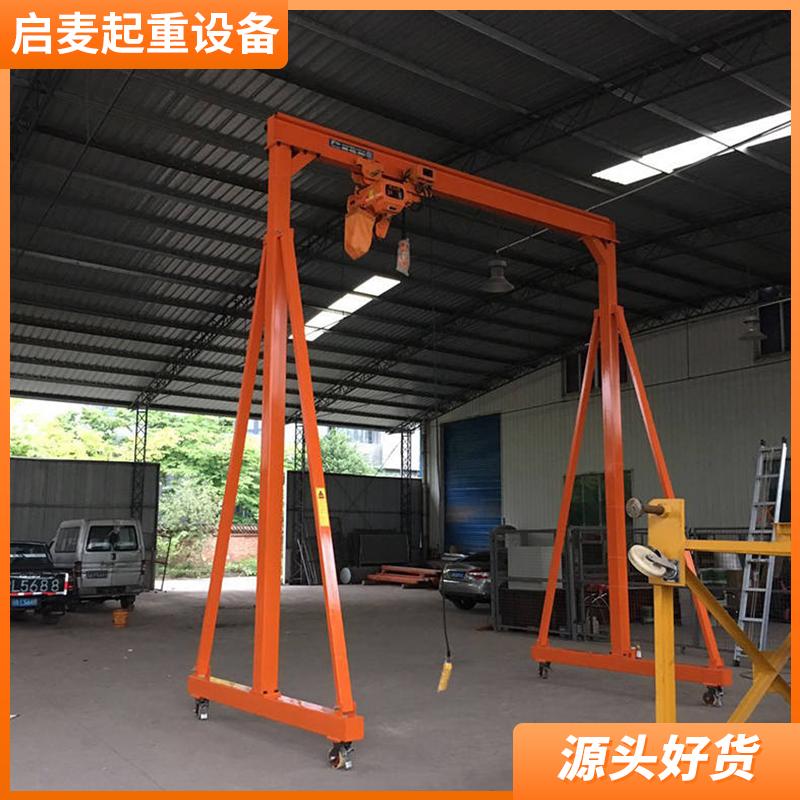 深圳可拆卸小型龙门架