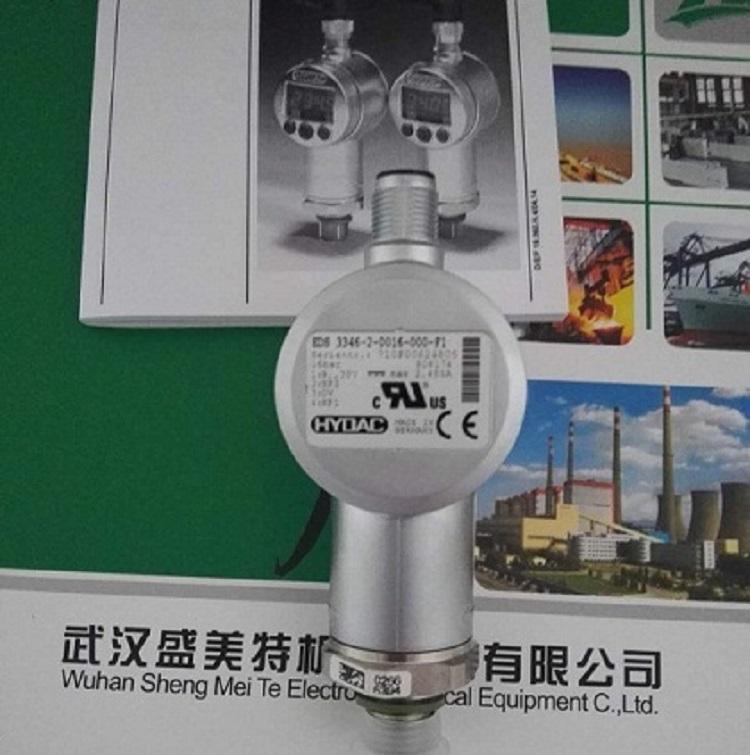 青島傳感器費用 壓力繼電器