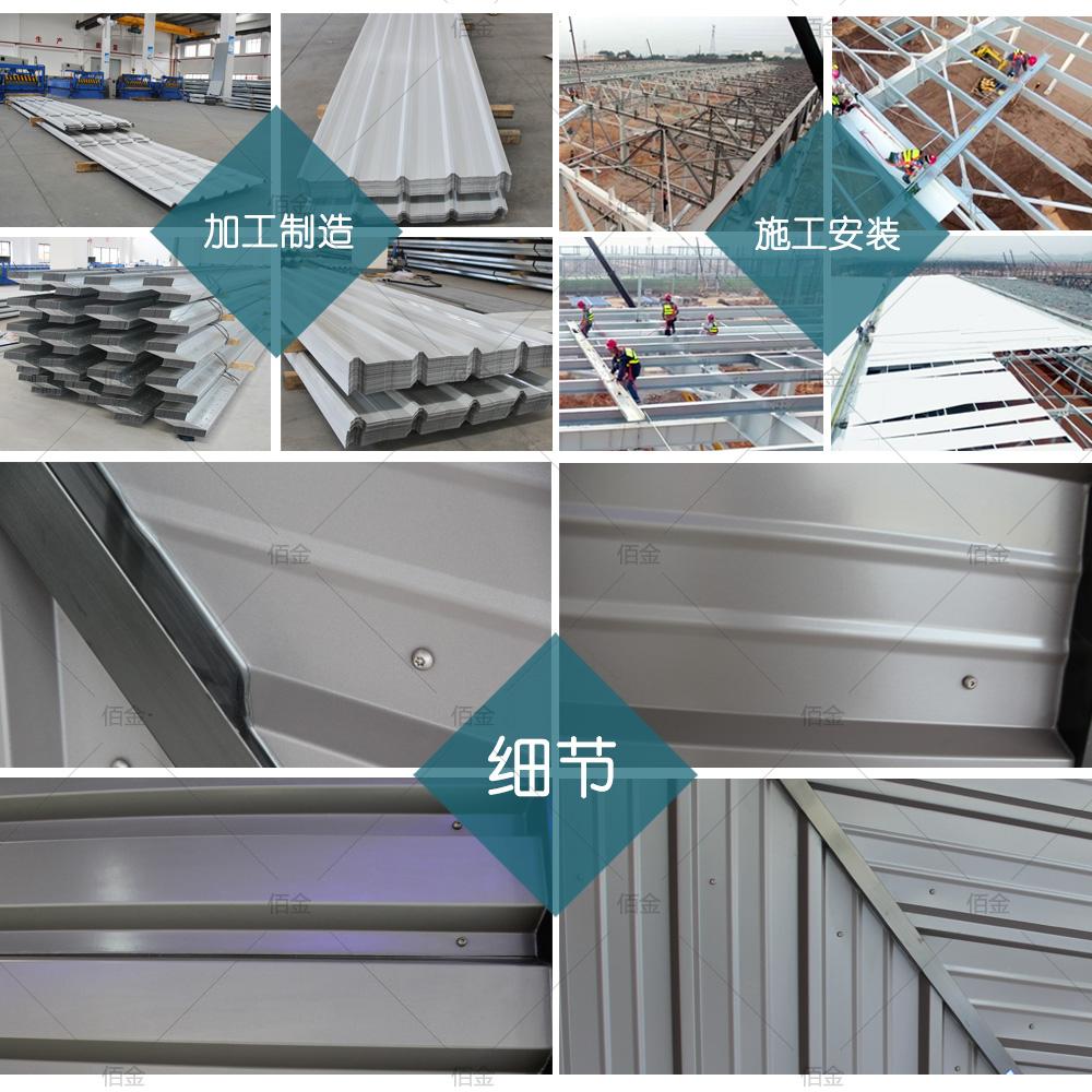 宁波武汉宝钢镀铝锌本色板规格