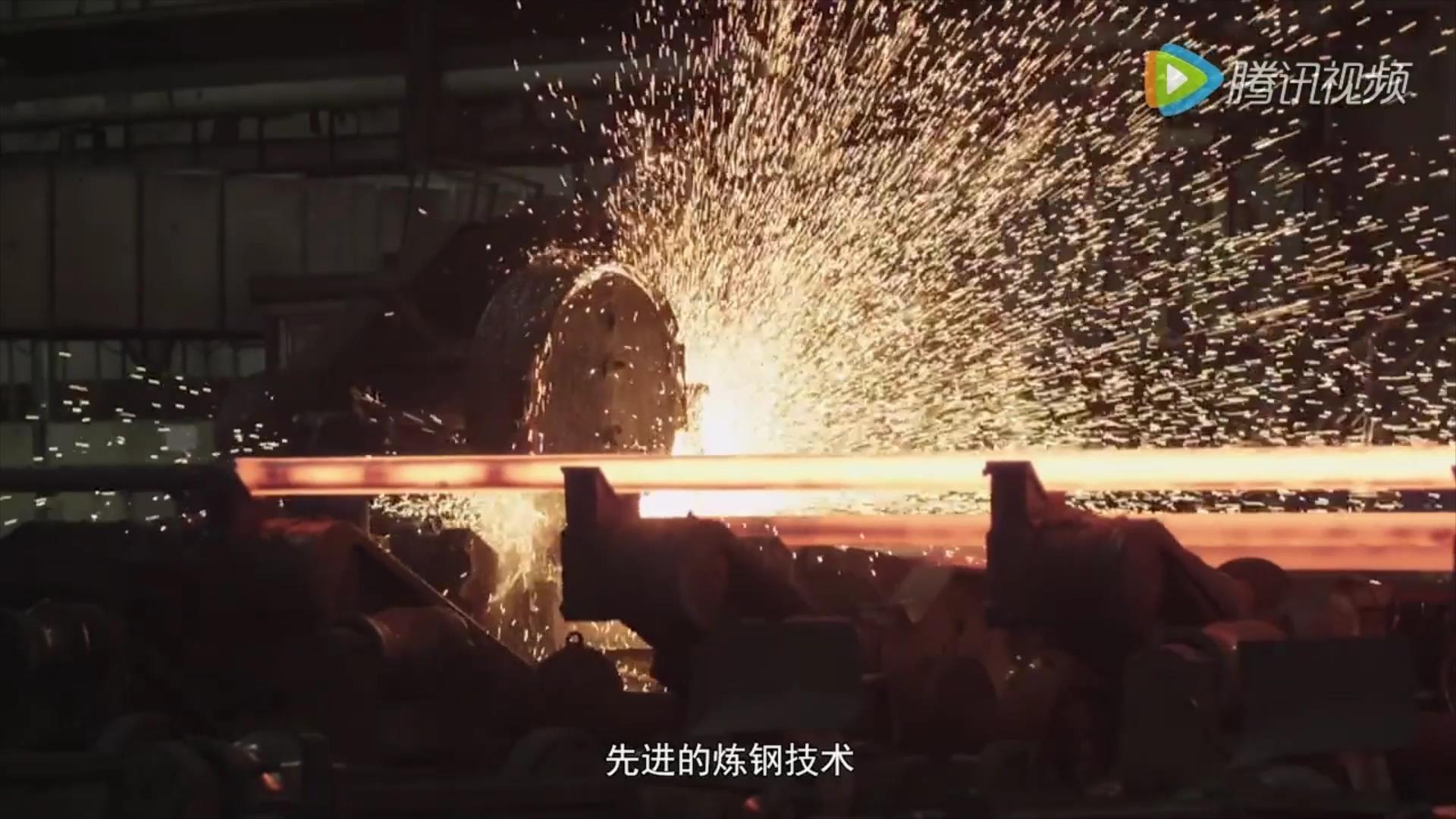 上海宝钢高耐候彩涂卷粉红