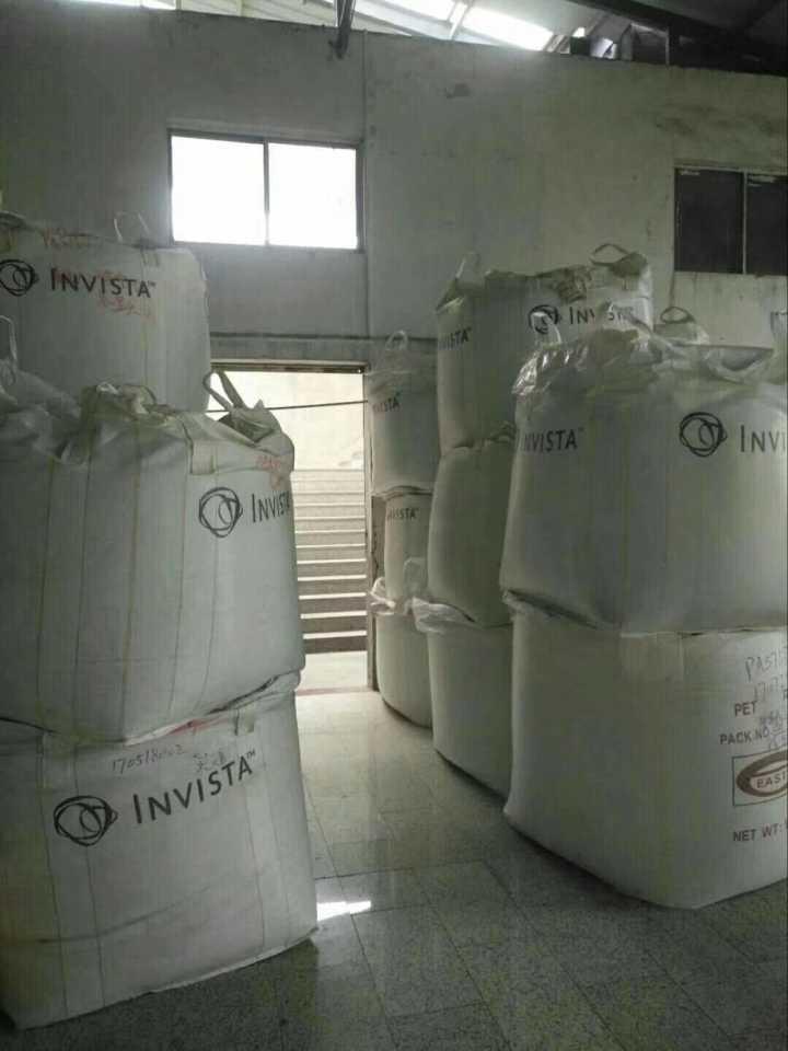 福建漳州供應PP伊朗石化 P-N3IMA包裝,家居用品,玩具盒,視頻盒