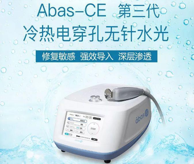 韩国ABASCE无针水光渗透率对比