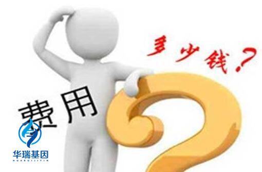 广州海珠那里做司法亲子鉴定位置