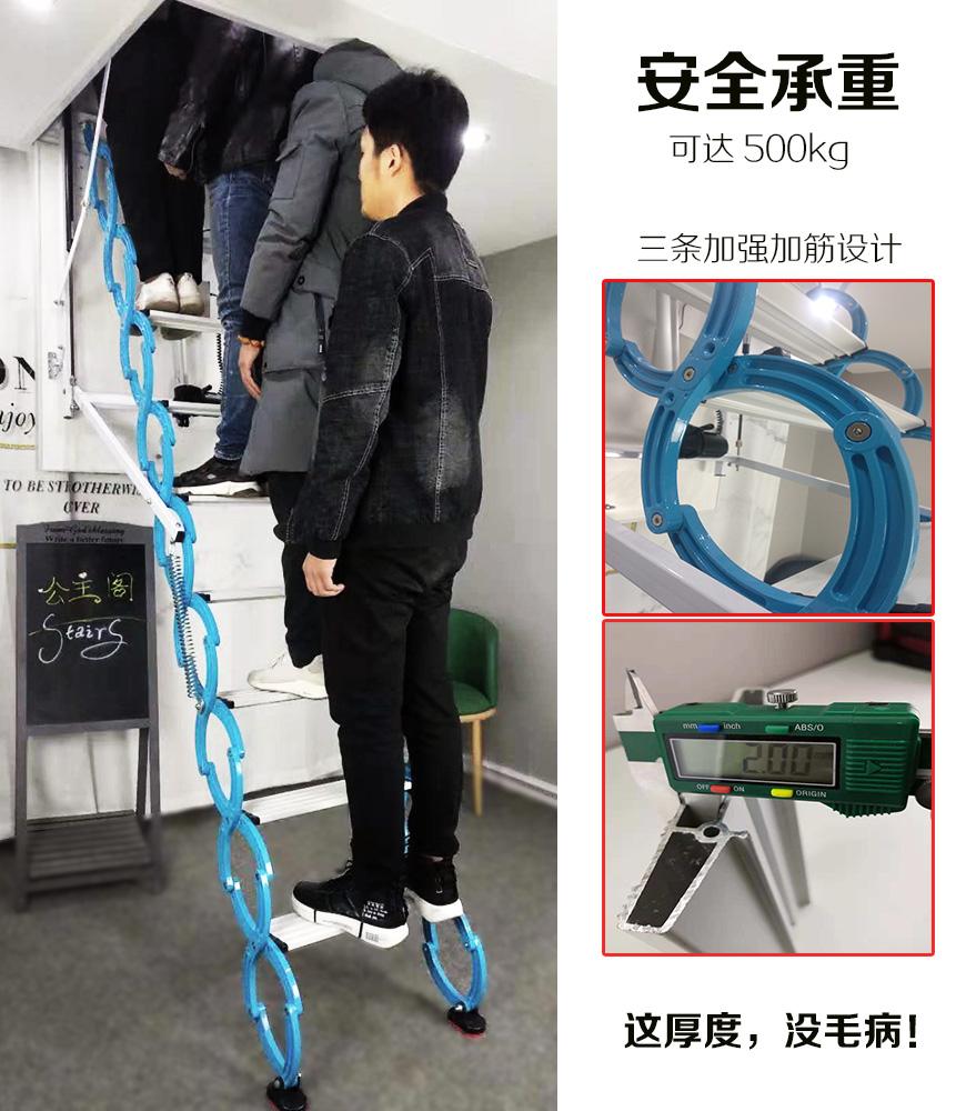 许昌市卖家用折叠梯