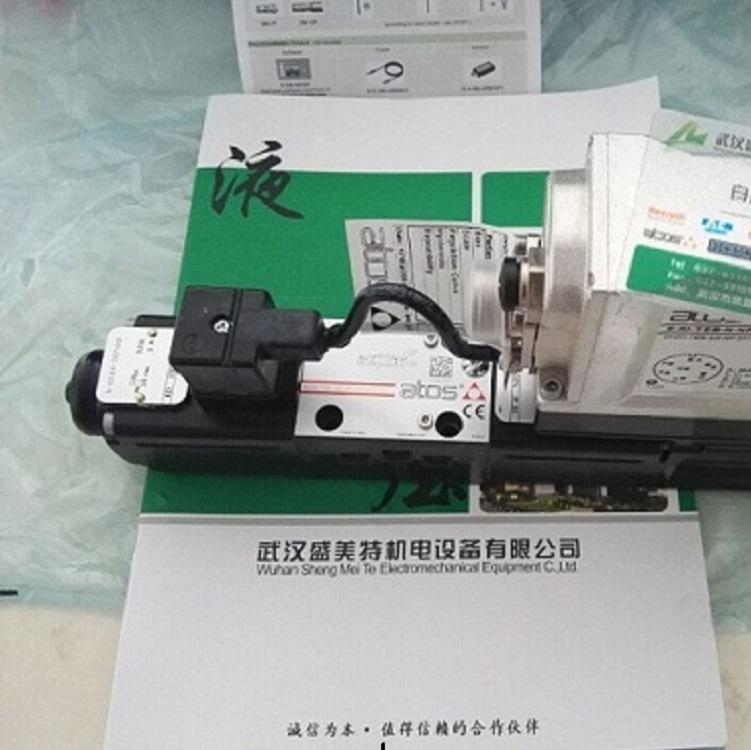 口碑好的ATOS電磁閥 ATOS電磁閥廠家 給您**的產品和服務