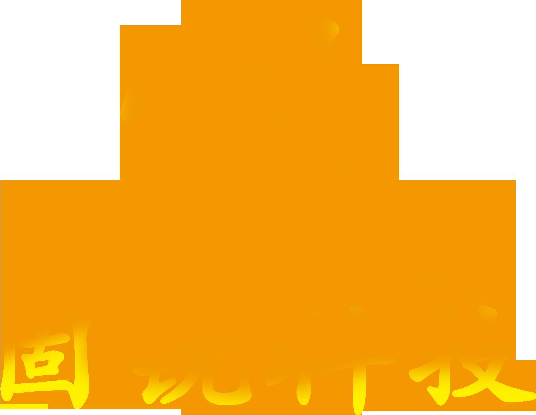 沈陽固銳科技有限公司