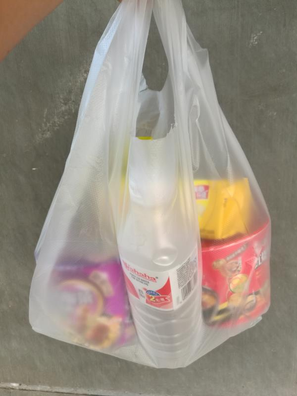 环保塑料袋自立袋 冲口塑料袋