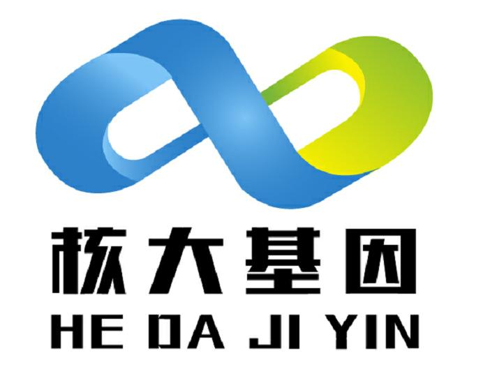 廣州核大基因健康科技有限公司