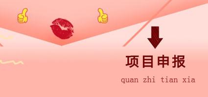 张家港2020年高企条件奖励金额