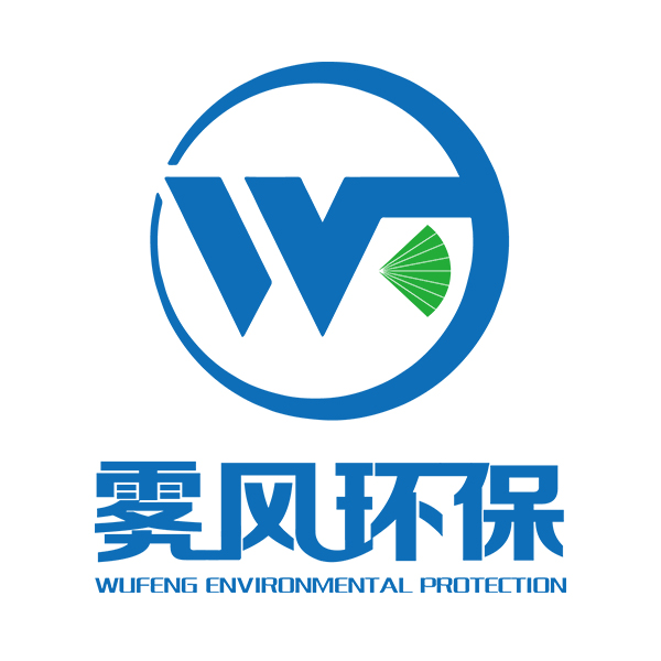 廣州霧風環保設備有限公司