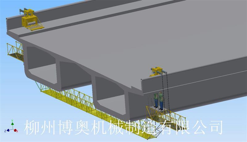 桥梁维修用吊篮