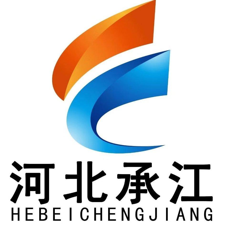 河北承江應急裝備科技有限公司